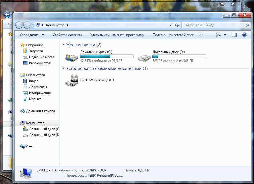 Как свернуть все окна в Windows