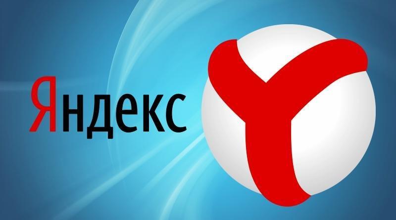 Яндекс браузер — последняя версия от отечественных разработчиков